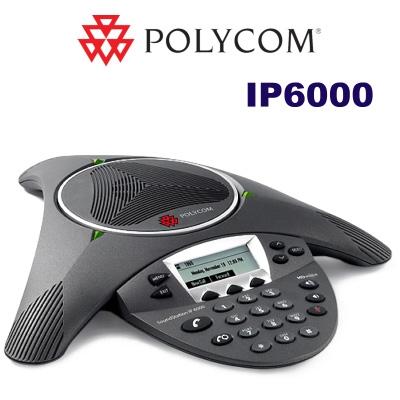 polycom ip 6000