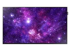 TOP 3 écran affichage dynamique Samsung DC55E